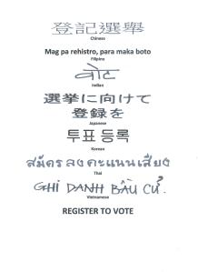 Register to Vote (Asian Translations) 001