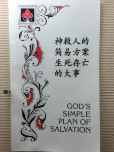 Sunday Wx, Gospel in Chinese 042
